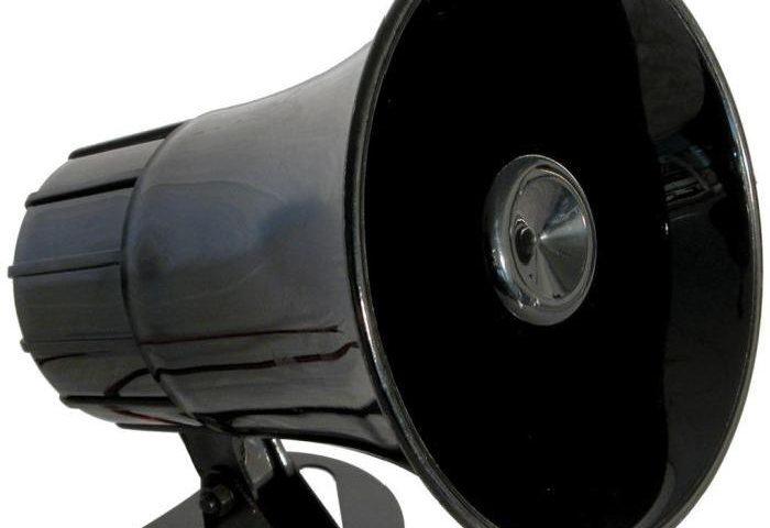sirene-police-fbi-10w-12v